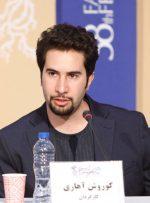 کوروش اهری: دنبال همبازی شدن تام هنکس با شهاب حسینی هستیم