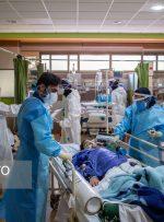۱۷۲ فوتی جدید کرونا در کشور/۴۰۹۵ تن در وضعیت شدید بیماری