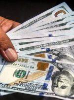 ۴.۸میلیارد دلار در سامانه نیما عرضه شد / حدود ١.٣میلیارد دلار معامله شد