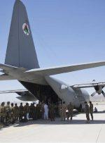 تحلیل گاردین از سیاستهای آمریکا در افغانستان در دوران پساخروج