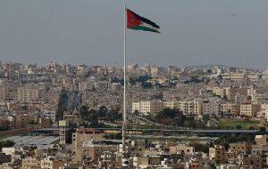 اردن کاردار رژیم صهیونیستی را احضار کرد