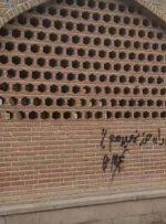 از تخریب مجسمه تکمچی تا دیوارنویسی