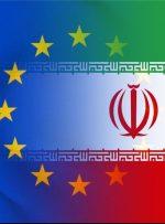 اعتراض سفارت ایران به حکم صادر شده علیه دیپلمات کشورمان