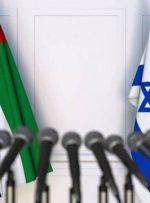 اقدام رژیم صهیونیستی صدای امارات را هم درآورد