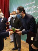 اهدای نشانهای ویژه هنر به امیرهوشنگ جزیزاده و تقی ضرابی