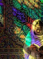 برگزاری کنفرانس گردشگری و معنویت در آبان