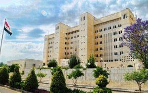 بیانیه وزارت خارجه سوریه در واکنش به حملات رژیم صهیونیستی