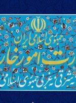 بیانیه وزارت خارجه به مناسبت روز قدس