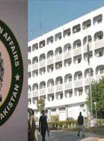 بیانیه پاکستان در واکنش به حملات اسرائیل علیه غزه