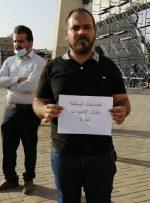 تظاهرات در کربلا و بغداد به دنبال ترور اخیر