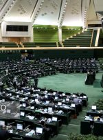 تنفس نیم ساعته مجلس برای رعایت پروتکل های بهداشتی
