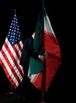 رویترز: آمریکا برای احیای برجام باید ۷۰۰ تحریم علیه ایران را لغو کند