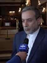 عراقچی: همه طرفهای برجام برای رسیدن به راه حل جدی هستند