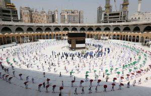عربستان درباره حج تصمیم نهایی را گرفت