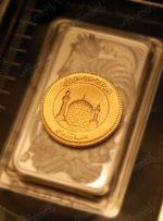 قیمت سکه امروز چند؟ (۱۴۰۰/۵/۹)
