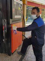 مصرف بنزین در محدودیتهای کرونایی ۱۵ درصد کاهش داشت