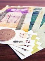پرداخت ۹۲۱ میلیون یارانه ۴۵ هزار و ۵۰۰ تومانی