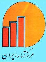 نرخ بیکاری فارغ التحصیلان دانشگاه به ۱۴.۲درصد رسید / ناامیدی ۴۲۰هزار تحصیل کرده از یافتن شغل
