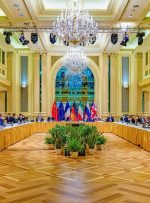 اتحادیه اروپا: نشست کمیسیون مشترک برجام فردا برگزار میشود