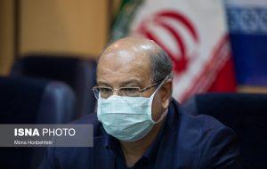 آمادهباش بیمارستانها در تهران / فعالیت مطبها و مراکز واکسیناسیون در تعطیلات ۶ روزه