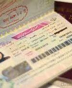 ویزای ایران را از توقف خارج کنید