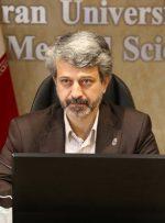نیاز مبرم تهران به بیمارستانهایی با سازه مقاوم / درخواست از شورای شهر ششم