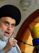 پیام مقتدی صدر به حکام عرب: در لغو عادیسازی با اسرائیل عجله کنید