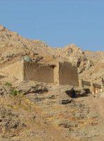 پیشنهاد تشکیل گروه حفاظت از کوه بیبی شهربانو
