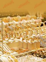 پیش بینی قیمت طلا در هفته سوم اردیبهشت / سه ضلعی کاهش قیمت طلا و سکه