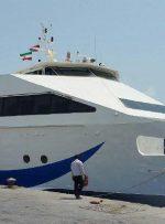 چالشهای راه اندازی خط کشتیرانی بوشهر – قطر