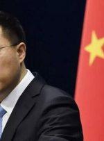 چین برای آمریکا تأسف خورد/پکن: دنیا از واشنگتن ناامید شده است