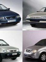 اعلام شرایط جدید ثبتنام طرحهای پیشفروش خودرو/دو شرط حذف شد