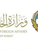 کویت سفیر چک را در ارتباط با تحولات فلسطین احضار کرد