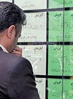 آغاز ثبت نام وام اجاره از امروز چهارشنبه ۲۶ خرداد+لینک ثبت نام و جزئیات