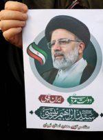 ادامه گمانهزنی رسانههای دنیا نسبت به پیروزی ابراهیم رئیسی