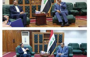 اعلام آمادگی عراق برای از سرگیری محدود سفرهای زیارتی