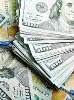 افت مجدد دلار | اقتصاد آنلاین