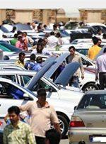 افزایش ۱ تا ۲ میلیون تومانی قیمت ها در بازار خودرو