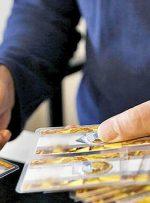افزایش ۹.۵میلیون تومانی قیمت سکه از انتخابات۱۳۹۶ تا۱۴۰۰ / فاصله حدود ۱۵میلیونی بین کمترین و بیشترین قیمت