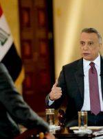 پاسخ الکاظمی درباره مقابله نظامی با گروههای مسلح: نمیخواهم عراق و خودم را غرق در خون بیشتری بکنم