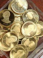 آخرین فرصت برای پرداخت مالیات سکه را ببینید