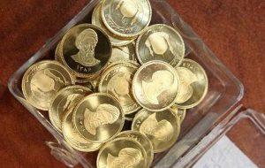 تاثیر تحولات افغانستان بر بازار طلا و ارز ایران/ سکه ۱۵۰ هزار تومان گرانتر شد
