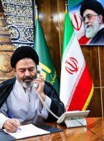 تاسف بعثه ایران و عراق از تعطیلی دوباره حج
