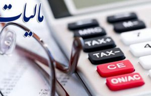 جزییات مالیات اصناف برای سال ۹۹ اعلام شد / احتمال تمدید فرصت تسلیم اظهار نامه