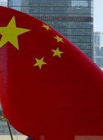 چین از شهروندانش خواست افغانستان را ترک کنند