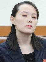 هشدار خواهر رهبر کره شمالی به سئول بابت رزمایش مشترک با واشنگتن