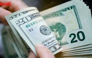 دلار جهانی صعودی شد | اقتصاد آنلاین