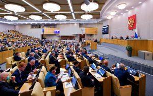 دومای روسیه اعلام کرد:پرداخت سالانه ۱۳۵ دلار به هر شهروند