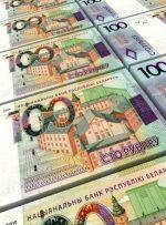 روبل در برابر دلار آمریکا به بالاترین رکورد ۱۱ماهه دست یافت