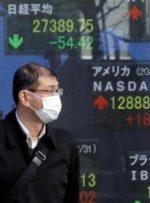 سهام آسیا اقیانوسیه افت کرد